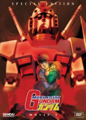 Rent Mobile Suit Gundam I (aka Kidô senshi Gandamu) Online DVD & Blu-ray Rental