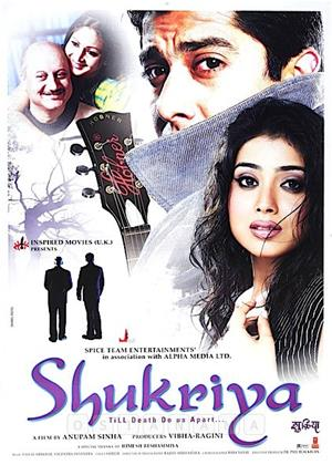 Rent Shukriya Online DVD & Blu-ray Rental