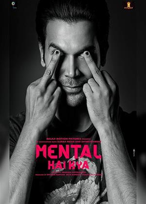 Rent Mental Hai Kya (aka Judgemental Hai Kya) Online DVD & Blu-ray Rental