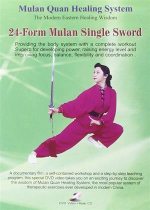Rent 24 Form Mulan Single Sword Online DVD & Blu-ray Rental