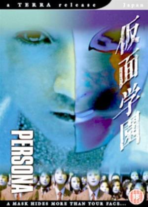 Rent Persona (aka Kamen Gakuen) Online DVD & Blu-ray Rental