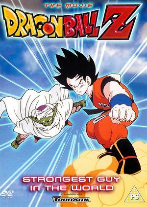 Rent Dragon Ball Z: Strongest Guy in the World (aka Doragon bôru Z: Kono yo de ichiban tsuyoi yatsu) Online DVD & Blu-ray Rental