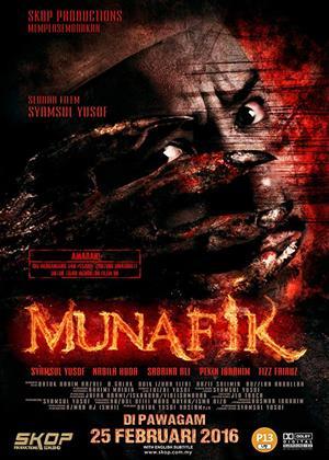Rent Munafik Online DVD & Blu-ray Rental