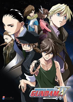 Rent Mobile Suit Gundam Wing: Part 1 (aka Shin kidô senki Gundam W) Online DVD & Blu-ray Rental