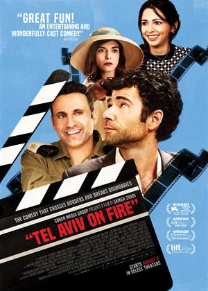 Rent Tel Aviv on Fire Online DVD & Blu-ray Rental