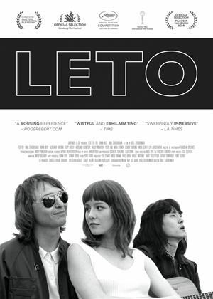 Rent Leto (aka Summer) Online DVD & Blu-ray Rental
