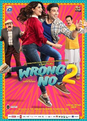 Rent Wrong No. 2 Online DVD & Blu-ray Rental