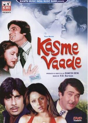Rent Kasme Vaade Online DVD & Blu-ray Rental