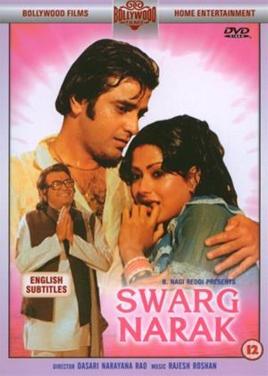 Rent Swarg Narak Online DVD & Blu-ray Rental