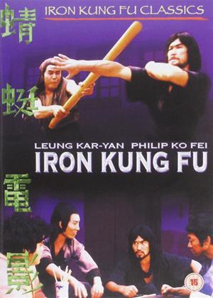 Rent Cantonen Iron Kung Fu (aka Guang Dong tie qiao san) Online DVD & Blu-ray Rental