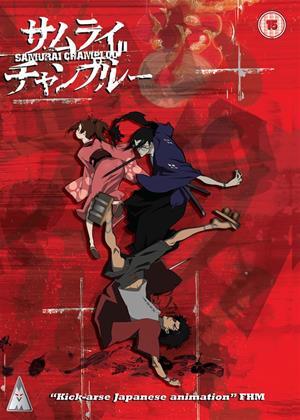 Rent Samurai Champloo: Series (aka Samurai chanpurû) Online DVD & Blu-ray Rental
