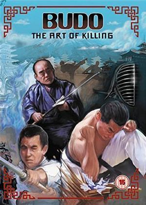Rent Budo: The Art of Killing (aka Budo) Online DVD & Blu-ray Rental