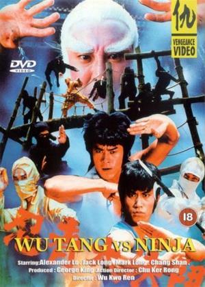 Rent Wu Tang Vs Ninja Online DVD & Blu-ray Rental