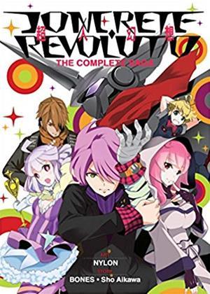 Rent Concrete Revolutio (aka Concrete Revolutio: Chôjin gensô / Concrete Revolutio: A Superhuman Fantasy) Online DVD & Blu-ray Rental