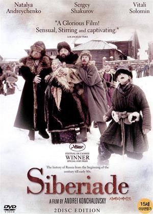 Rent Siberiade (aka Siberiada) Online DVD & Blu-ray Rental