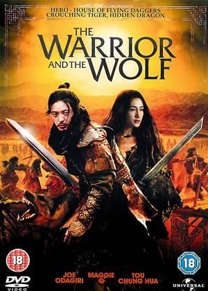 Rent The Warrior and the Wolf (aka Lang Zai Ji) Online DVD & Blu-ray Rental
