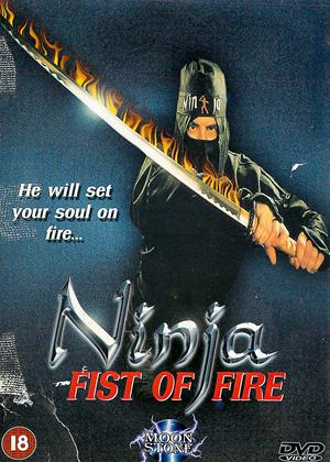 Rent Ninja: Fist of Fire (aka The Fist That Kills / Duo ming quan wang) Online DVD & Blu-ray Rental