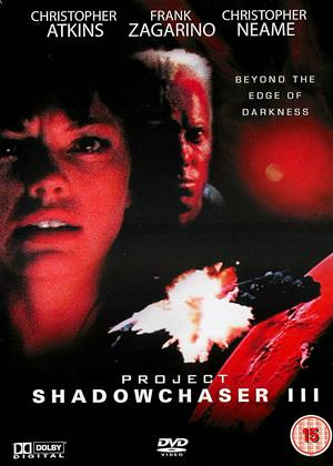 Rent Project Shadowchaser III (aka Project Shadowchaser 3) Online DVD & Blu-ray Rental
