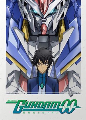 Rent Mobile Suit Gundam 00: Series 2 Online DVD & Blu-ray Rental