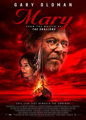 Rent Mary Online DVD & Blu-ray Rental