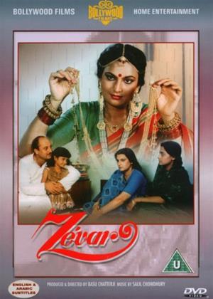 Rent Zevar Online DVD & Blu-ray Rental