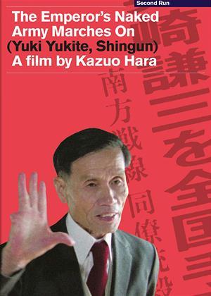 Rent The Emperor's Naked Army Marches On (aka Yuki Yukite shingun) Online DVD & Blu-ray Rental