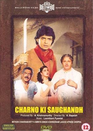 Rent Charno Ki Saughandh Online DVD & Blu-ray Rental