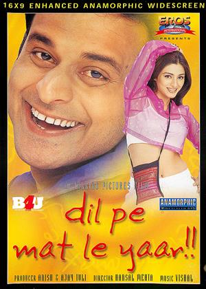 Rent Dil Pe Mat Le Yaar!! (aka Don't Take It to Heart) Online DVD & Blu-ray Rental