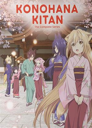 Rent Konohana Kitan Online DVD & Blu-ray Rental