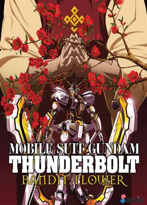 Rent Mobile Suit Gundam Thunderbolt: Bandit Flower Online DVD & Blu-ray Rental