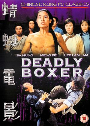 Rent Deadly Boxer Online DVD & Blu-ray Rental