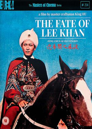 Rent The Fate of Lee Khan (aka Ying chun ge zhi Fengbo) Online DVD & Blu-ray Rental