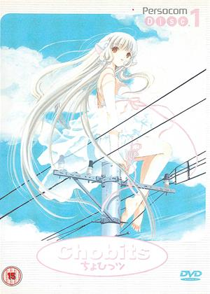 Rent Chobits: Vol.1 Online DVD & Blu-ray Rental