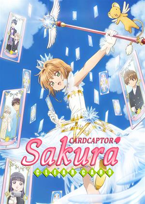 Rent Cardcaptor Sakura: Clear Card (aka Cardcaptor Sakura Clear Card-hen) Online DVD & Blu-ray Rental