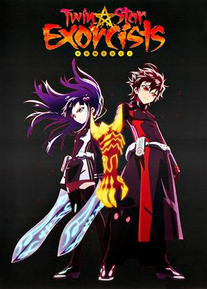 Rent Twin Star Exorcists (aka Sôsei no onmyôji) Online DVD & Blu-ray Rental