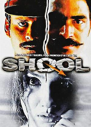 Rent Shool Online DVD & Blu-ray Rental