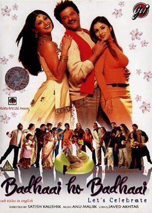 Rent Badhaai Ho Badhaai Online DVD & Blu-ray Rental