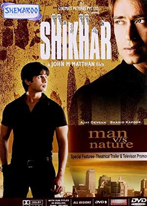 Rent Shikhar Online DVD & Blu-ray Rental