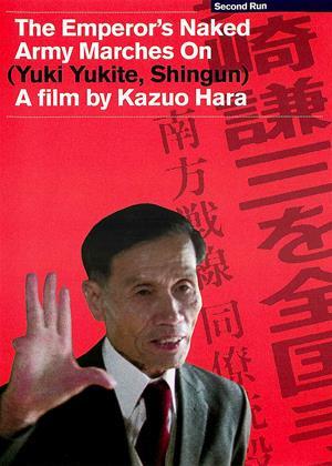 Rent The Emperor's Naked Army Marches On (aka Yuki Yukite, Shingun) Online DVD & Blu-ray Rental