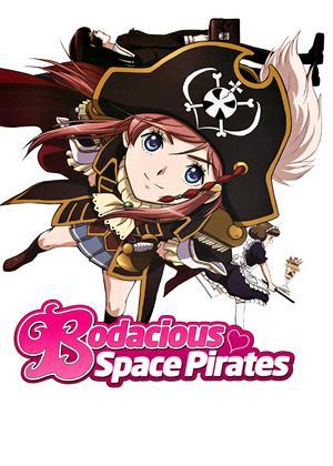 Rent Bodacious Space Pirates (aka Moretsu Pirates) Online DVD & Blu-ray Rental