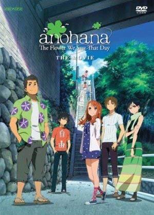 Rent AnoHana: The Flower We Saw That Day (aka Ano Hana / Ano hi mita hana no namae o bokutachi wa mada shiranai.) Online DVD & Blu-ray Rental