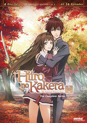 Rent Hiiro no Kakera: Series (aka Hiiro no Kakera ~ The Tamayori Princess Saga) Online DVD & Blu-ray Rental