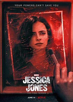 Rent Jessica Jones: Series 2 Online DVD & Blu-ray Rental