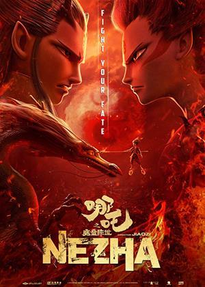 Rent Ne Zha (aka Ne zha zhi mo tong jiang shi) Online DVD & Blu-ray Rental