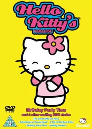 Rent Hello Kitty: Birthday Party Online DVD & Blu-ray Rental
