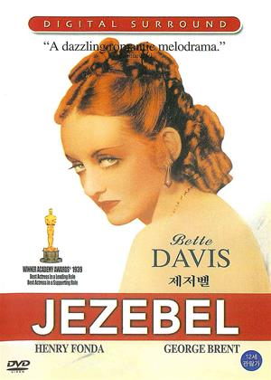 Rent Jezebel Online DVD & Blu-ray Rental