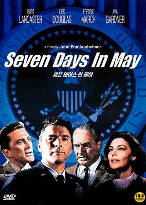 Rent Seven Days in May Online DVD & Blu-ray Rental