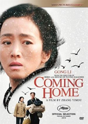Rent Coming Home (aka Gui lai) Online DVD & Blu-ray Rental