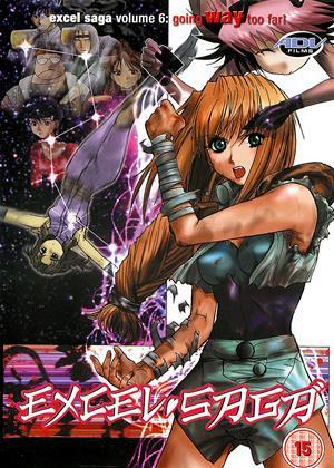 Rent Excel Saga: Part 6 (aka Heppoko jikken animêshon excel saga) Online DVD & Blu-ray Rental