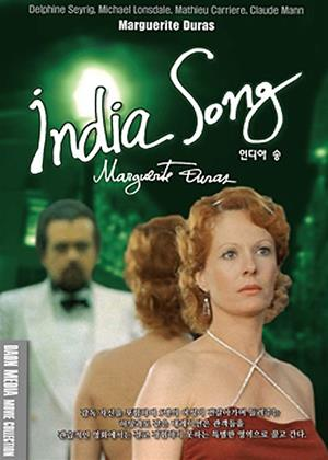 Rent India Song Online DVD & Blu-ray Rental